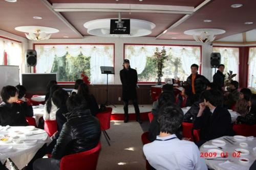 yunhovisitingschool_legra5